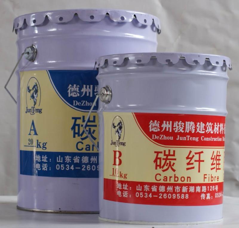 供应安徽碳纤维胶价格38元/公斤德州骏腾碳纤维胶保证质量价格最低