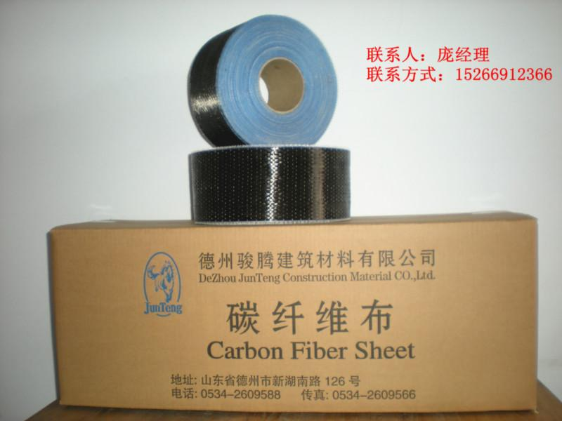 供应贵州碳纤维布专业生产商德州骏腾碳布进口品质价格最低