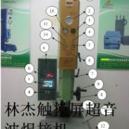 长期大量供应浙江各地超声波熔接机/焊接机清洗机 福建各地超声波焊接机