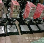 供应15K塑料焊接机 20K塑料焊接机 35k塑料焊接机