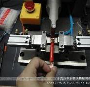 供应湖南数据线熔接机 湖南数据线熔接机生产厂家