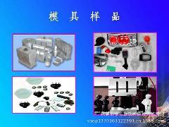 超声焊接加工超声波模具加工厂图片