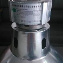 供应工业节能灯6U135W批发