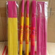 供应上海竹签香批发价,上海竹签香价格,上海竹签香价钱