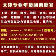 供应天津大桥道面食礼盒团购年货批发大桥道面食大礼包提货券图片