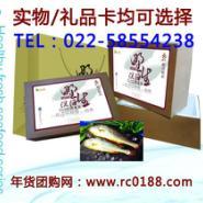 天津海鲜礼盒团购预定图片