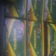 烟草育苗消毒粉蔬菜大棚消毒粉图片