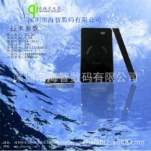 qi无线充电器.接收器.深圳海智工厂批发