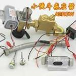 供应苏州TOTO、美标小便斗感应器维修安装,乐家Roca感应器配件维图片