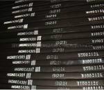 供应优质1MM2MM3MMSBR橡胶片材