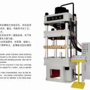 四柱油压机技术参数图片