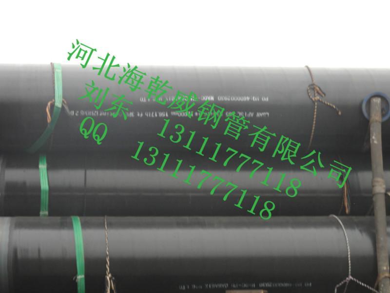 供应A671钢管中低温容器管中低温LSAW钢管中低温埋弧焊接钢