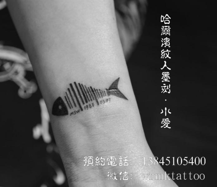 供应哈尔滨纹身条形码小鱼纹身作品