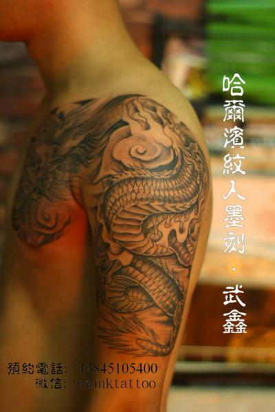 哈尔滨纹身半甲龙纹身作品图片