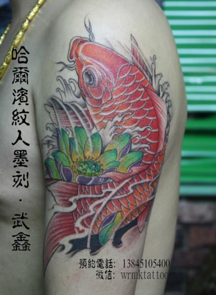 供应哈尔滨纹身红色鲤鱼纹身作品图片