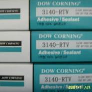 美国道康宁DOWCORNING/DC3140图片