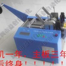 供应塑料软管切割机套管电脑裁切机