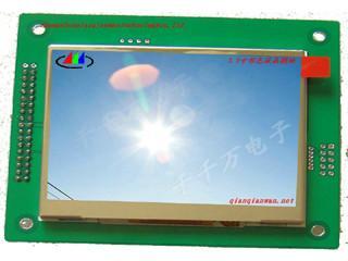 工业触摸显示器图片/工业触摸显示器样板图 (1)