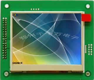 工业触摸显示器图片/工业触摸显示器样板图 (2)