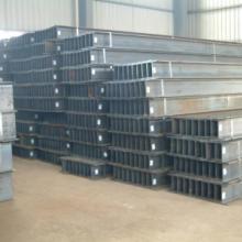 供应安阳钢结构厂房搭建;安阳钢结构厂房安装;安阳钢结构厂房报价