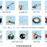 供应铜件焊接用高频淬火设备中清新能高频热处理设备