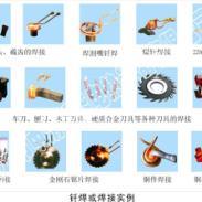 供应钻头、截齿的焊接淬火机中清新能高频淬火设备制造商