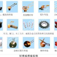 山东钻头截齿的焊接设备-中清新能高频感应设备制造厂家图片