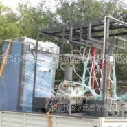 供应中频链条淬火机中清新能专业的淬火感应设备制造商