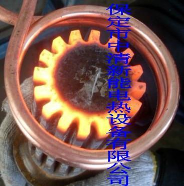 供应加热轴轮齿轮链轮曲轴凸轮轴淬火设备中清新能电热行业领军品牌