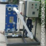水水冷交换器水冷设备-中清新能国际供应商
