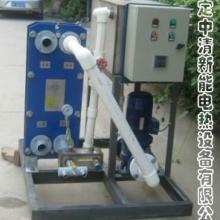 全国最好的冷却系统制造商来中清新能电热设备有限公司批发