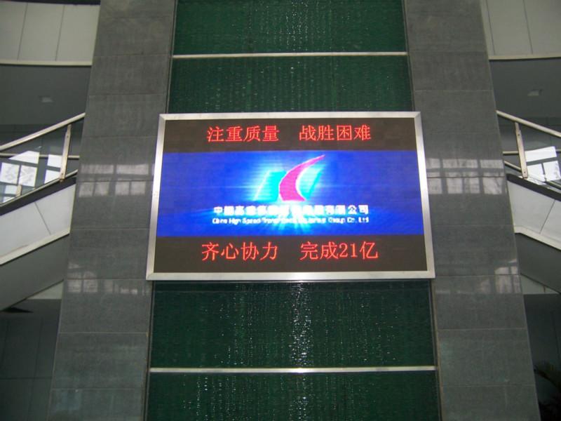 江苏LED全彩大屏供应商
