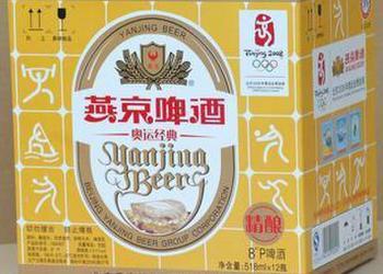 蓬朗镇纸箱供应商图片