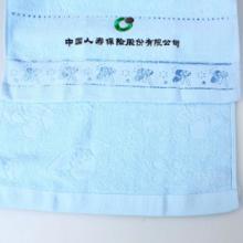供应沈阳哪里能订做广告毛巾/沈阳广告毛巾供应商/沈阳广告毛巾批发价图片