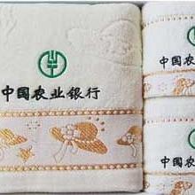 供应上海节日毛巾礼盒礼品毛巾