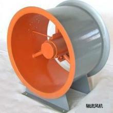 供应玻璃钢轴流风机/排风设备