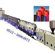 PE管材生产线厂家图片