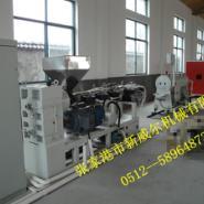 江苏塑料型材生产线批发商图片