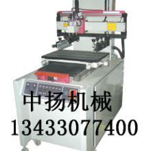 跑台立式丝印机