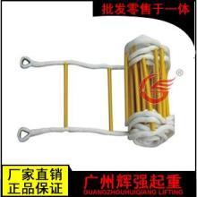 消防安全軟梯-消防逃生梯-安全繩梯圖片