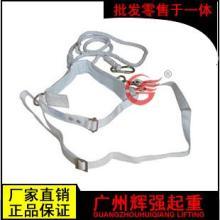 供应单背安全带 作业防护安全带 电工安全带 白单背