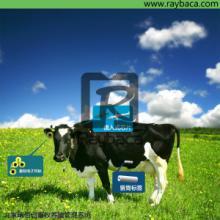供应用于手持机,芯片的畜牧养殖公司管理系统   畜禽养殖管理系统批发