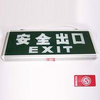 消防应急灯具应急电源,消防认证