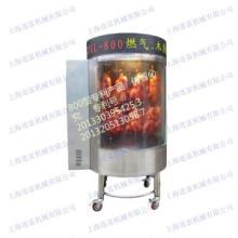 供应气碳两用烤鸭炉燃气木炭烤炉批发