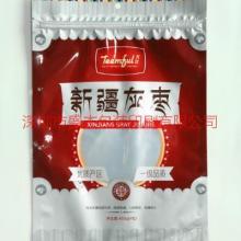 供应最好的红枣食品包装袋厂家批发