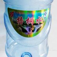 供应高质量镭射不干胶桶贴专业印刷商