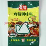 供应深圳食品包装袋印刷厂