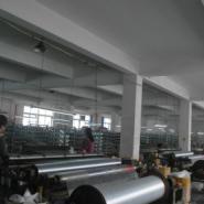 供应黑龙江省网格布批发厂家,哈尔滨国标网布厂家,黑龙江耐碱网布特价