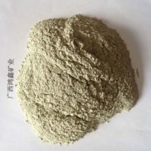供应耐火材料镁粉
