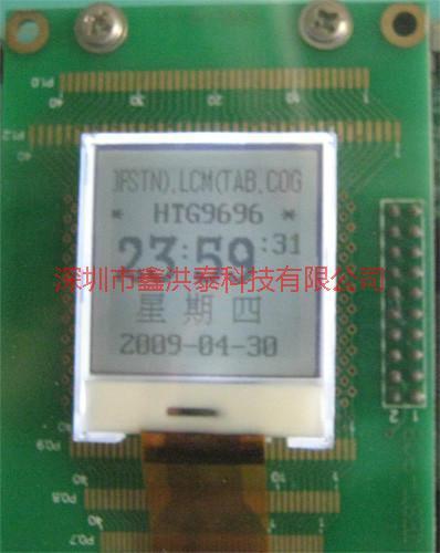 供应LCD报价